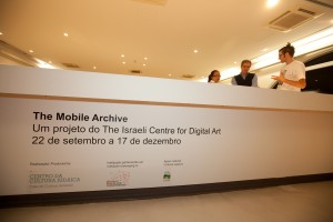 Opening Mobile Archive